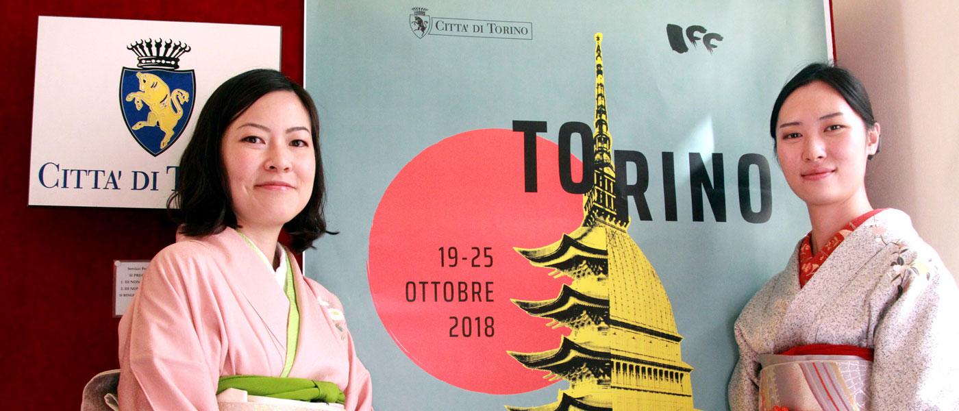Japan Week Torino